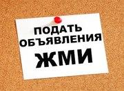 Размещение ваших Обьявлений в Беларуси - дешево и эффективно