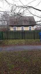 Продам дом в г. Смолевичи
